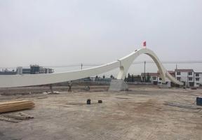 沁陽景觀橋